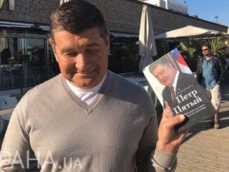 Ukraina: Deputowany oskarża Poroszenkę o korupcję. w tle m.in. Kulczyk i Kwaśniewski