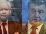 Niewdzięczny rząd Ukrainy uderza w Polskę. Kaczyński będzie jest wściekły!