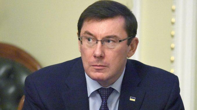 Generalny Prokurator Ukrainy