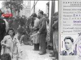 75 rocznica powstania ludobójczej UPA