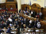 Niebywałe CHAMSTWO! W ukraińskim parlamencie powstał zespół ds. odzyskania ukraińskich ziem w Polsce