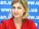 Ukraina: zmiana na stanowisku wicepremiera ds. integracji europejskiej