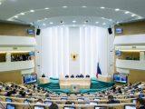 W Rosji będą dożywotni senatorzy