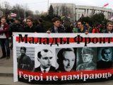 Kolorowa rewolucja na Białorusi nie doszła do skutku