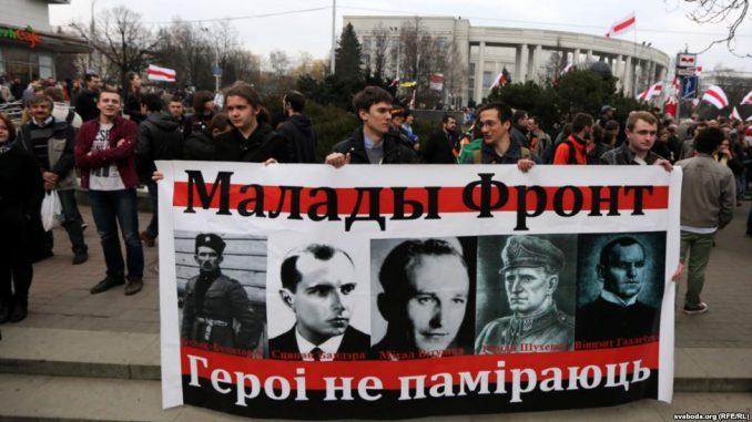 Kolorowa rewolucja na Białorusi