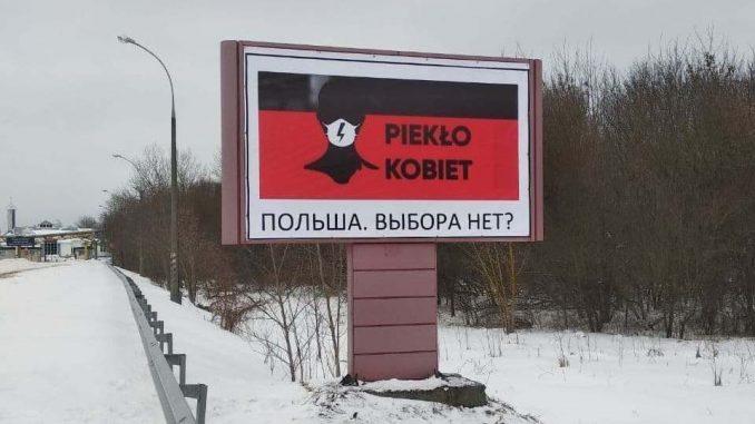 Białorusini wyrażają solidarność ze strajkiem w Polsce