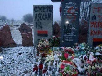 O trudnych relacjach polsko – ukraińskich
