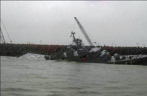 Marynarka zatonęła